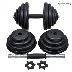 Rubber Coated 40 KG Dumbbells For Sale