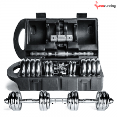 15KG / 20KG Adjustable Dumbbell